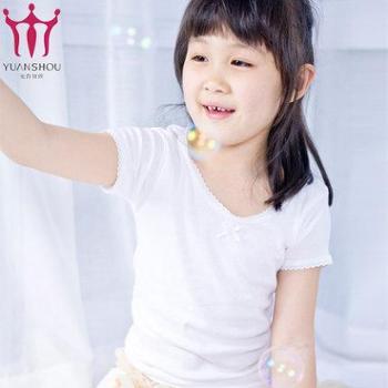 元首内衣女童短袖T恤大中小童纯棉儿童花边短袖夏季薄款T恤