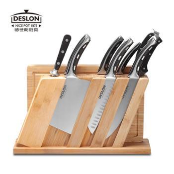 德世朗德国进口不锈钢厨房刀具十件套装钼钒钢切菜砍骨切片刀菜板