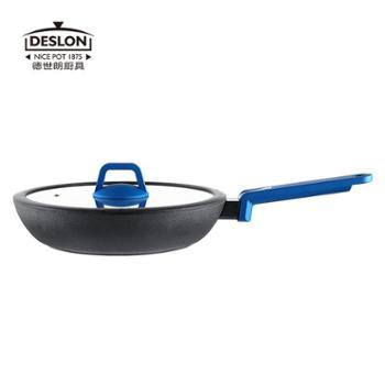 德世朗蓝鲨系列不粘煎锅DFS-J116