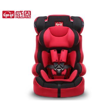 感恩儿童安全座椅婴儿宝宝汽车车载坐椅9个月-12岁欧洲CE认证