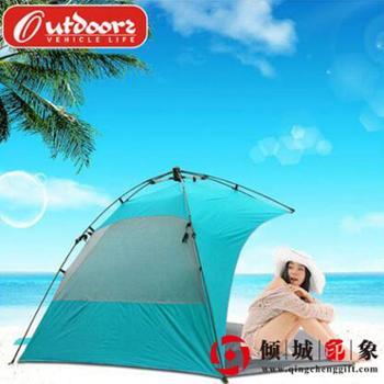 正品欧德仕 全自动帐篷沙滩凉棚遮阳避暑防晒防紫外线自驾旅游 碧湾