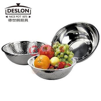 德世朗 吉祥三宝厨房三件套DFS-D010 德国进口材质不锈钢和面盆 果蔬盆 淘米盆