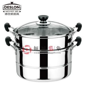 德世朗(DESLON)蒸蒸日上二层多用蒸锅 DFS-Z018B 不锈钢双层多用蒸锅