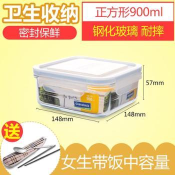 GlassLock玻璃保鲜盒 微波炉饭盒大容量密封便当盒冰箱收纳玻璃碗单件
