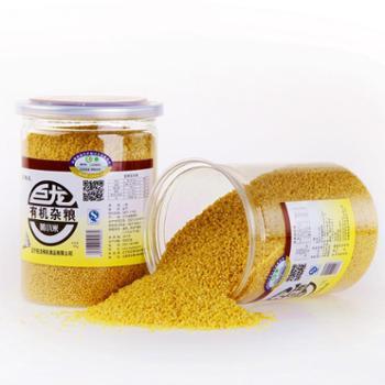 巨龙有机黄小米罐装400g 辽宁特产 有机杂粮
