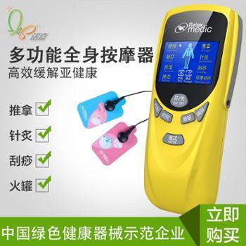 诺嘉RM811舒梅数码经络按摩仪 全身多功能电子脉冲迷你穴位按摩器
