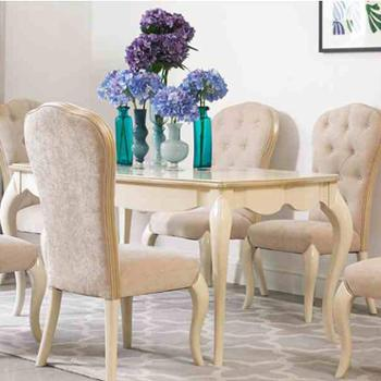 艾美舒雅家具欧式全套风格 餐厅组合