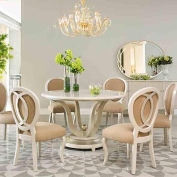 艾美简约家具欧式全套风格 餐厅组合