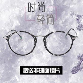 【0元配镜】TILU天禄眼镜超轻文艺豹纹女圆框复古眼镜架B00877