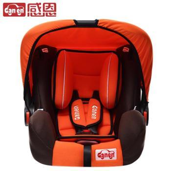 感恩儿童安全椅婴儿宝宝汽车车载座椅9个月-12岁3C认证正品