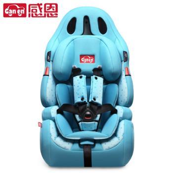 感恩儿童 安全座椅 婴儿宝宝汽车车载 座椅9个月-12岁 3C认证正品