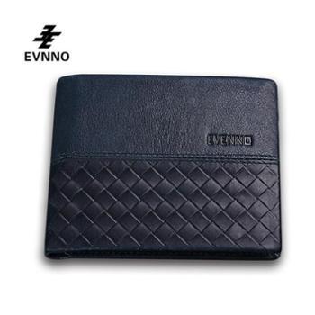 意威诺(evnno)男士横短款钱包 编制工艺 真皮软款 Q3392-A1L