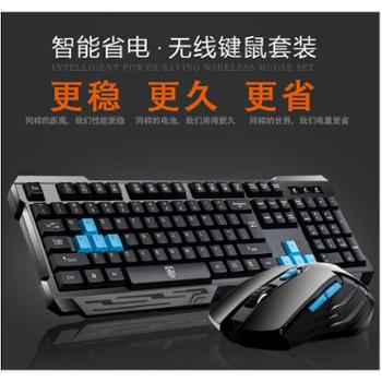 暗骑士无线键盘鼠标套装笔记本台式电脑键鼠家用办公游戏
