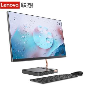 联想一体机电脑致美AIO520X游戏型*商务办公家用商用整机