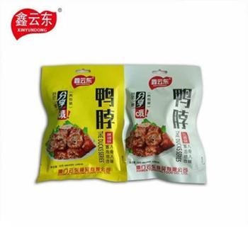 鑫云东麻辣五香味卤鸭脖子50g6包装