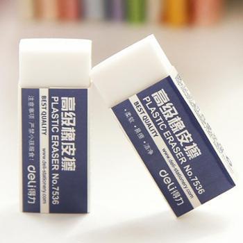 特价得力橡皮学生儿童考试美术绘画4B素描干净橡皮擦 办公文具7536 一个价