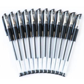 正品得力中性笔思达6600ES学生考试办公碳素笔黑红蓝色水笔0.5