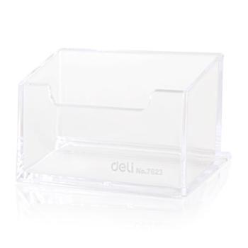 deli得力文具 得力7623名片座 透明名片盒 一只价