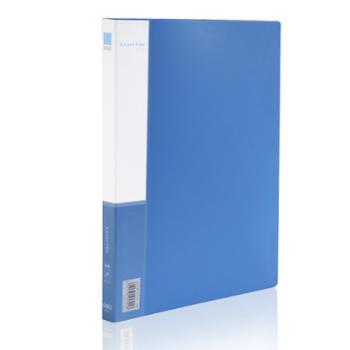 得力deli文具5301文件夹塑料资料夹 PP单夹A4单强力夹带插袋