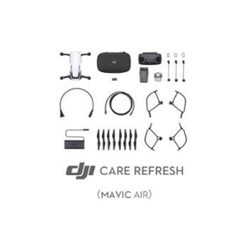 DJI 大疆 无人机 御Mavic Air (雪域白) & DJI Care 随心换 便携可折叠 4K超清航拍 旅行无人机