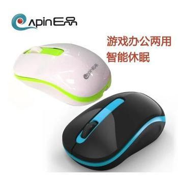 E品E2无线鼠标笔记本携带方便家用办公游戏无线鼠标