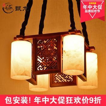 甄龙中式吊灯实木灯具餐厅吧台茶楼客厅仿云石灯过道走廊吊灯8843