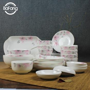 应州正东芙蓉花40头碗碟套装家用陶瓷器韩式骨瓷餐具创意家用碗盘碟礼品