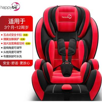 贝蒂乐儿童汽车安全座椅婴儿宝宝车载坐椅9个月-12周岁通用可躺