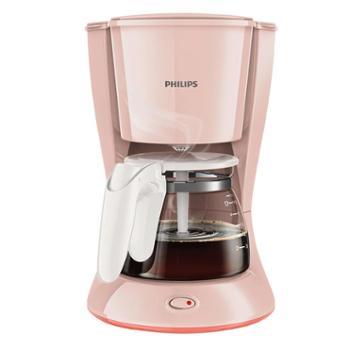 飞利浦HD7431/30粉色美式咖啡壶滴漏式全自动咖啡机