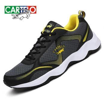 【善融特惠】卡帝乐鳄鱼男鞋跑步鞋透气运动鞋男网面学生滑板新款休闲鞋子男