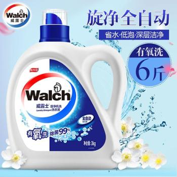 威露士有氧洗除菌洗衣液家庭装手洗机洗适用留香多效清洁去污去渍洗衣液洗洁净