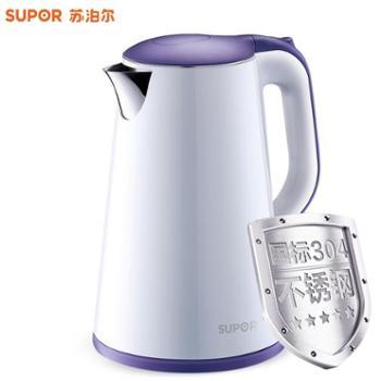 SUPOR/苏泊尔 SWF17S20A双层防烫保温电水壶1.7升全钢304无缝
