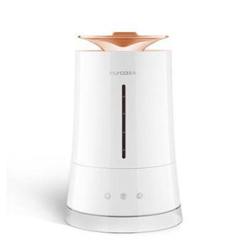 飞科加湿器FH9226家用静音大容量卧室办公室空调空气净化小型迷你香薰机