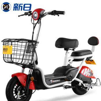 新日新国标舞感电动自行车可提取锂电真空轮胎中小型助力踏板车