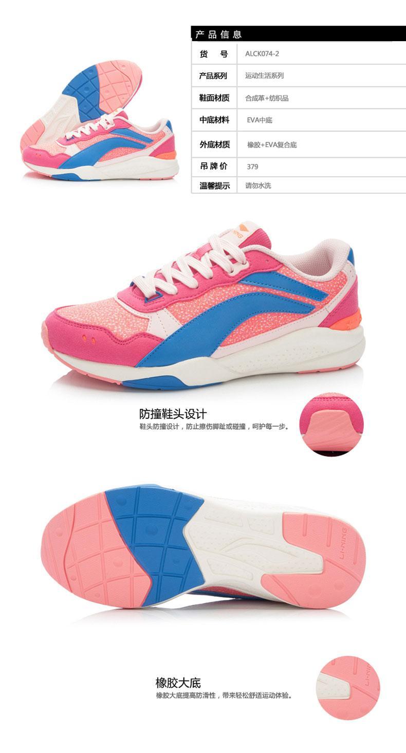 李宁女士运动鞋跑步鞋【多图】_价格_图片- 天猫精选