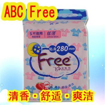 ABC卫生巾Free夜用贴身280mm丝薄亲肤绵柔排湿层卫生巾每包6.5元