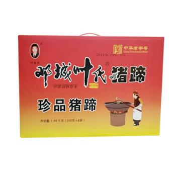 邓城叶氏猪蹄 五香味 260g*6袋