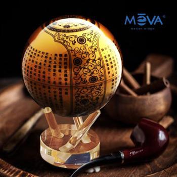 美国MOVAglobe光能自转球4.5英寸心经金色创意礼品摆件商务礼品