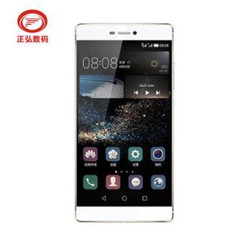 华为/HUAWEI P8max 32G移动联通双4G大屏智能4G手机 6.8英寸 八核