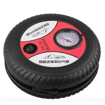 易路达多功能轮胎打气泵