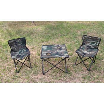 易路达迷彩折叠桌椅三件套