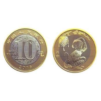 【世纪钱币】2016猴年生肖贺岁纪念币猴年流通币一枚