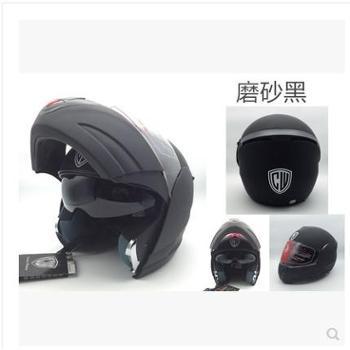 (仅限到店自提) 豪爵成威全盔半盔摩托车头盔