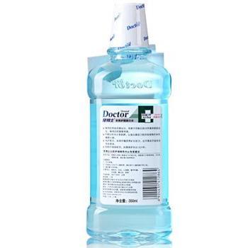 牙博士加配疗牙菌消漱口水350ml/瓶去口臭口腔溃疡牙结石口气清新