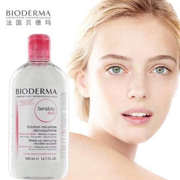 Bioderma/贝德玛卸妆水液粉水舒妍多效洁肤液