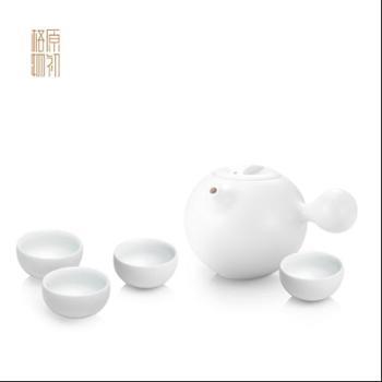 原初格物上善若水白陶瓷茶具5件套高端商务礼品
