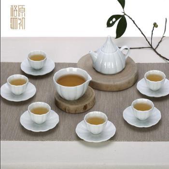 原初格物荷塘月色功夫茶具套装高端陶瓷商务礼品套装