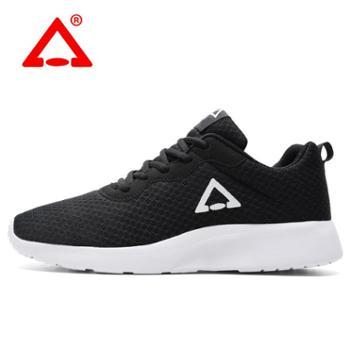 新款情侣男女同款休闲运动鞋透气网面轻质减震舒适8020
