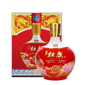 【白水杜康】52°越来越旺(1.5L)浓香型红盒装