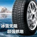 冬季新品 米其林雪地胎轮胎225/45R17 94H X-ICE XI3 冬季胎 防滑 包安装